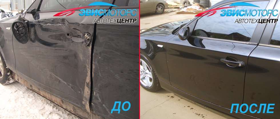 Идеальное качество ремонта Audi 32